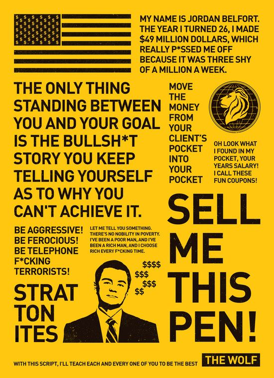 the wolf of wall street art print by justjeff wall on the wolf of wall street id=38014