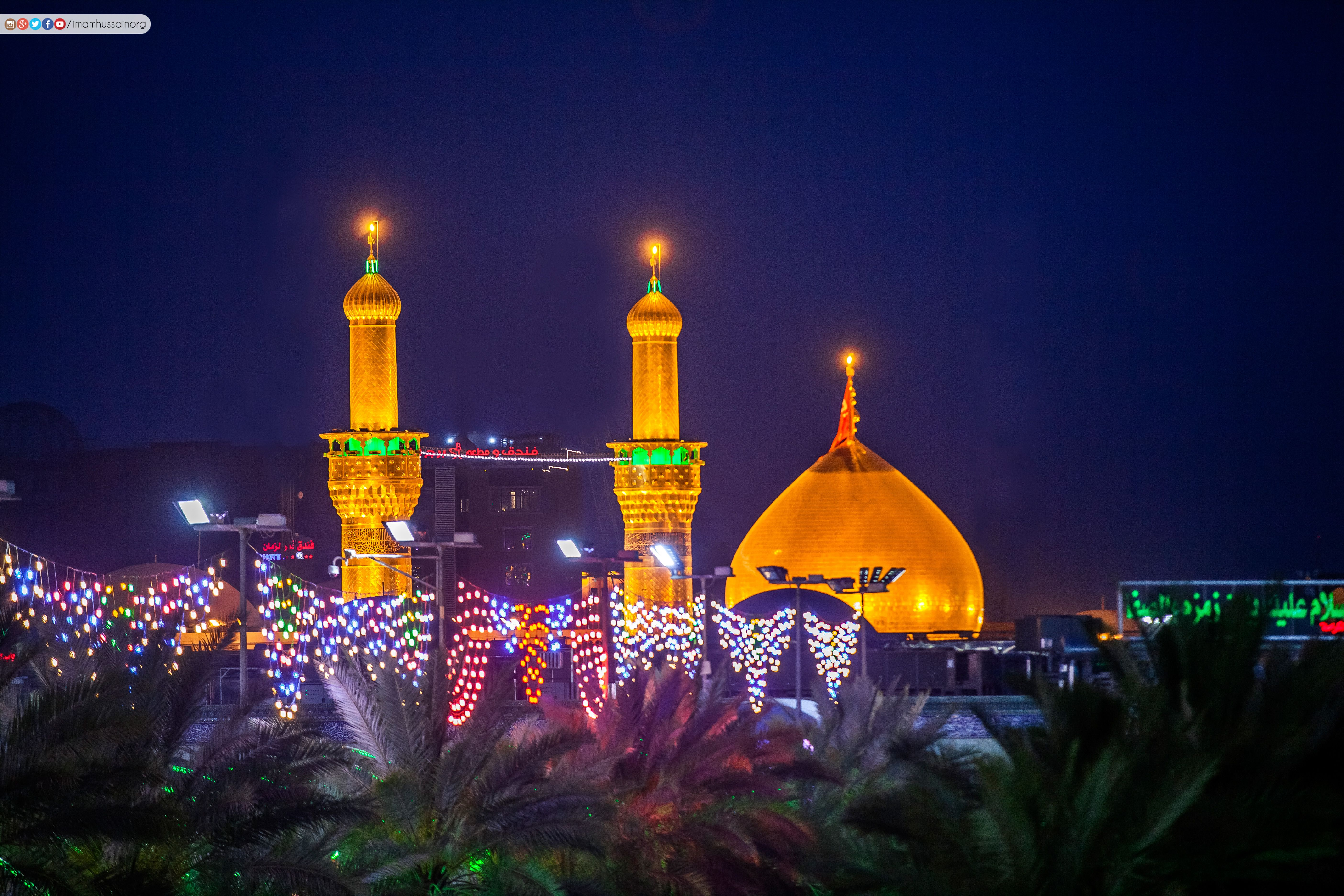 Pin On Imam Hussain A S