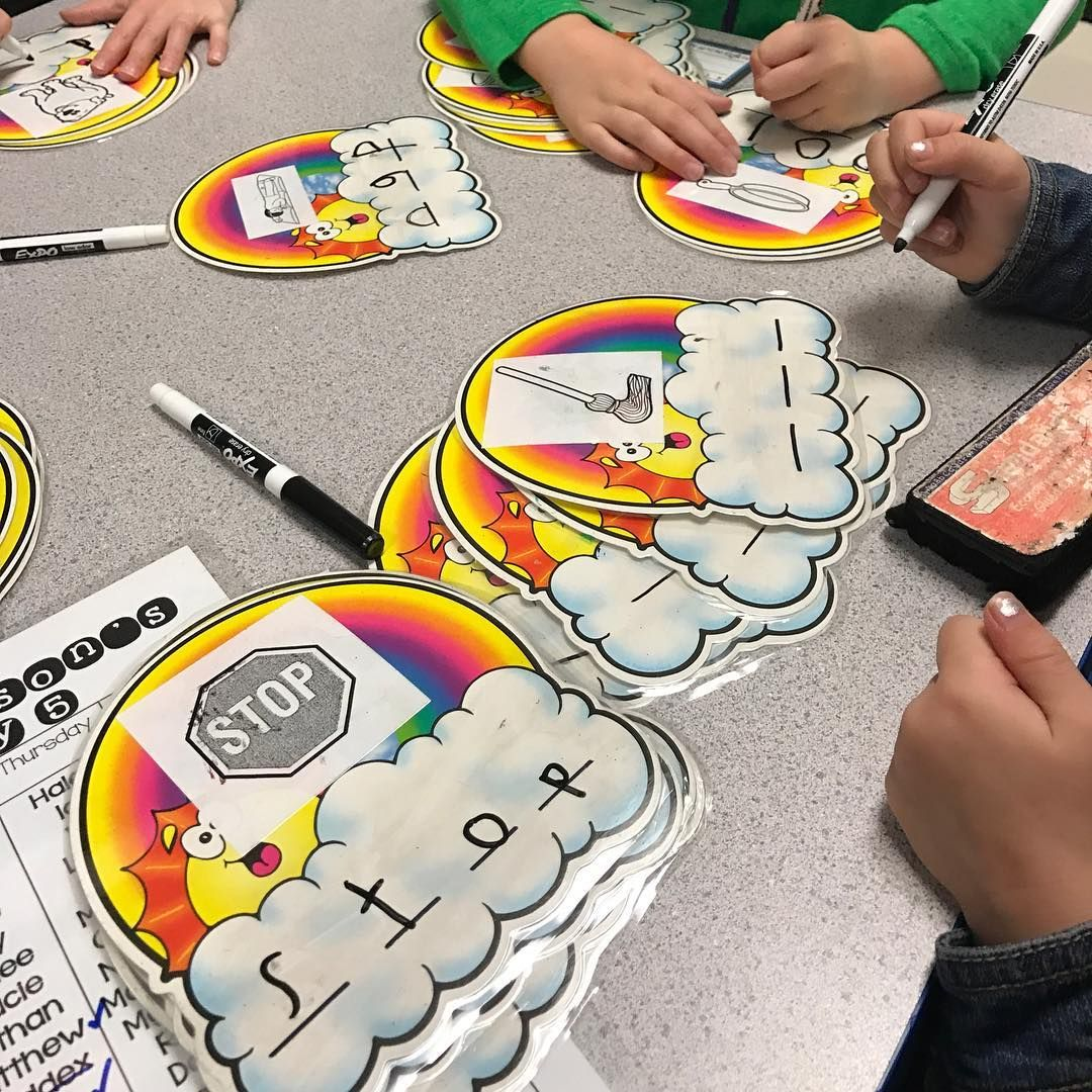 Sharingkindergartenrainbow Words Change A Worksheet Into