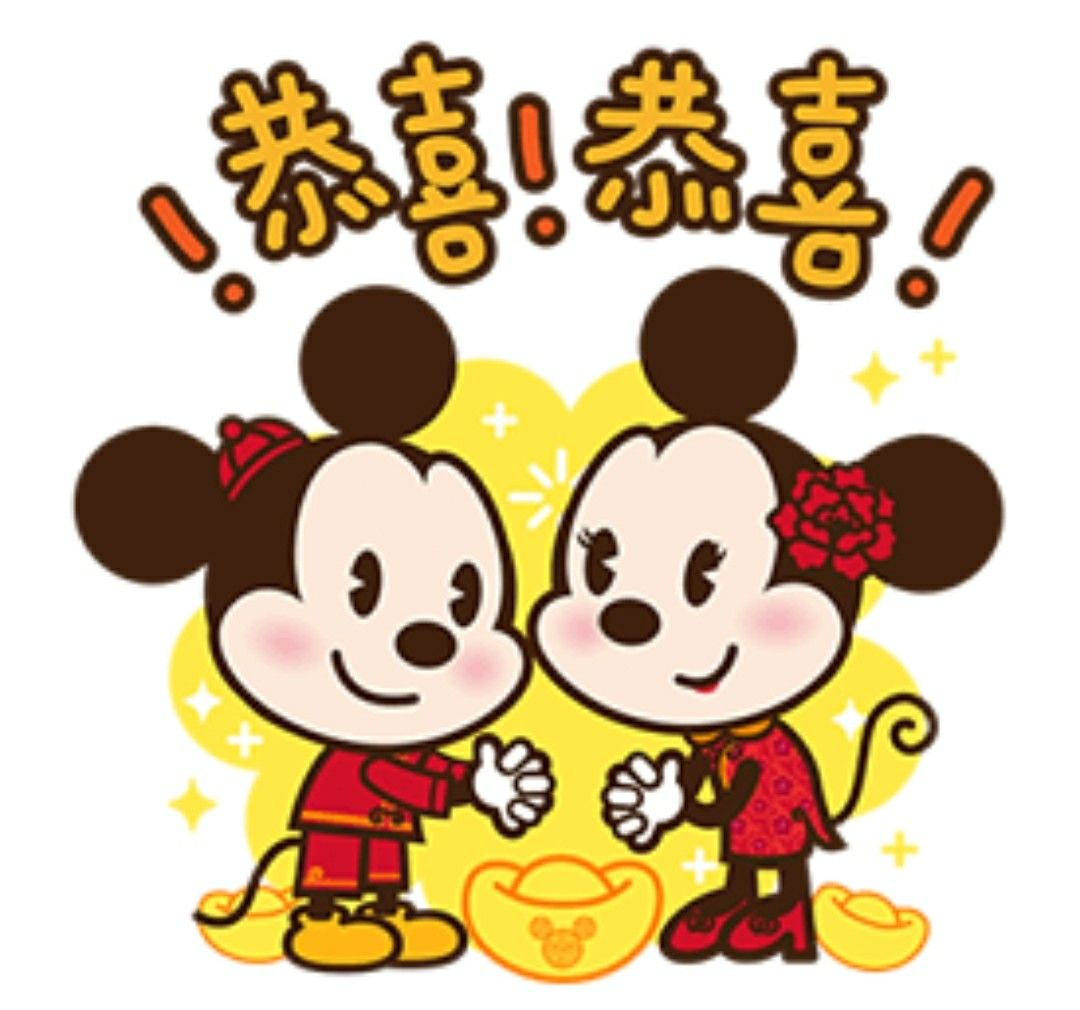 Disney Classic Characters Lunar New Year Line Sticker Line Sticker Cute Wallpapers Disney