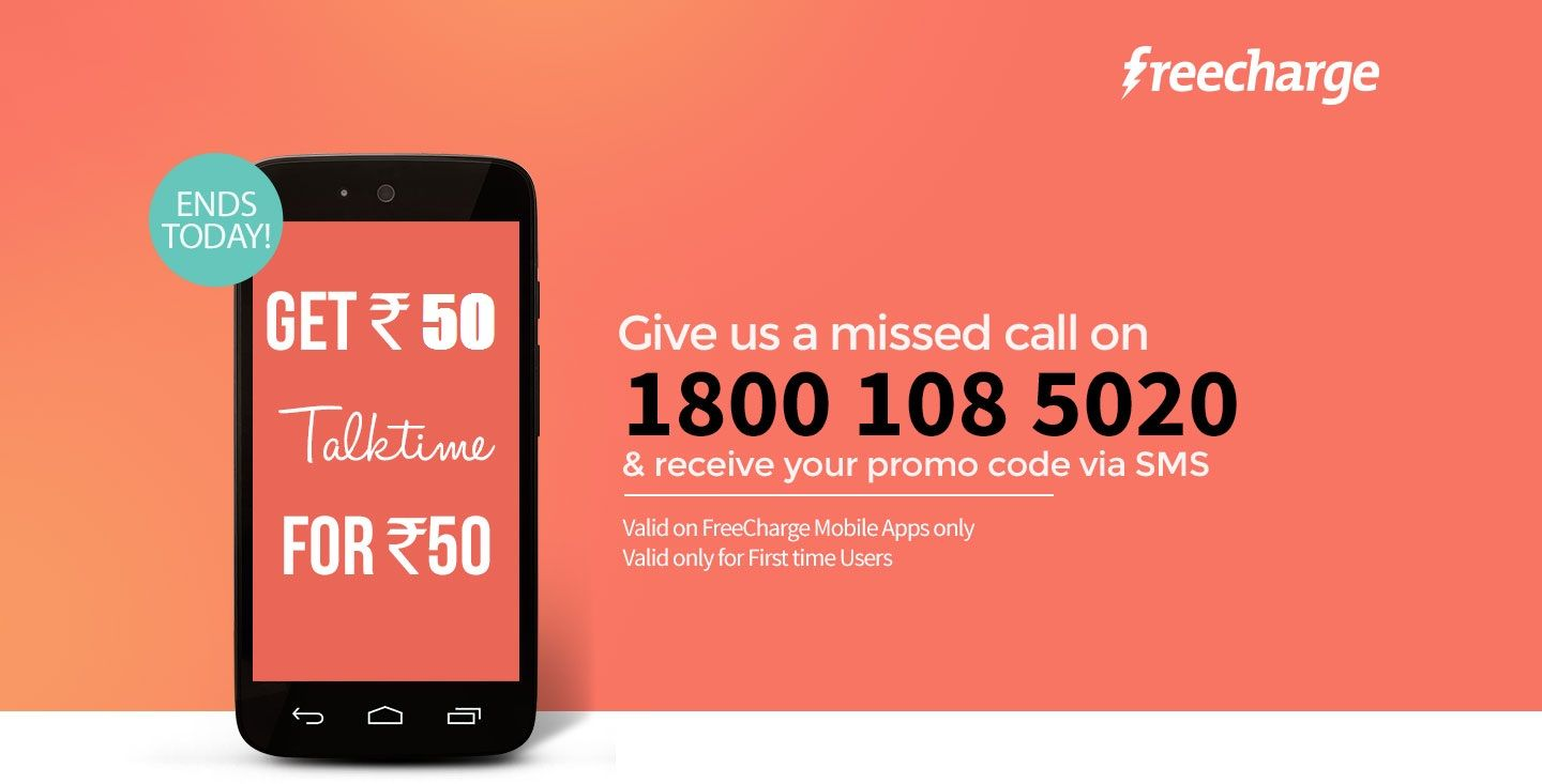 Recharge Today #Latest Offer! Get Rs  50 #Cashback on Rs 50