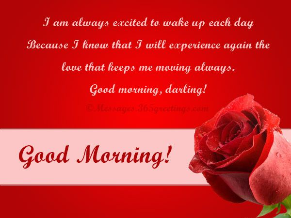 Good morning love messages pinterest messages good morning love messages messages greetings and wishes messages wordings and gift ideas m4hsunfo