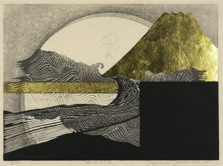 woodblock Artist Reika Iwami - I love this work... The colours, the composition, the lines, the plain spaces and especially the combination or organic and geometric lines. In case you did not guess I really, really like this work and am now looking for more info on the artist. S