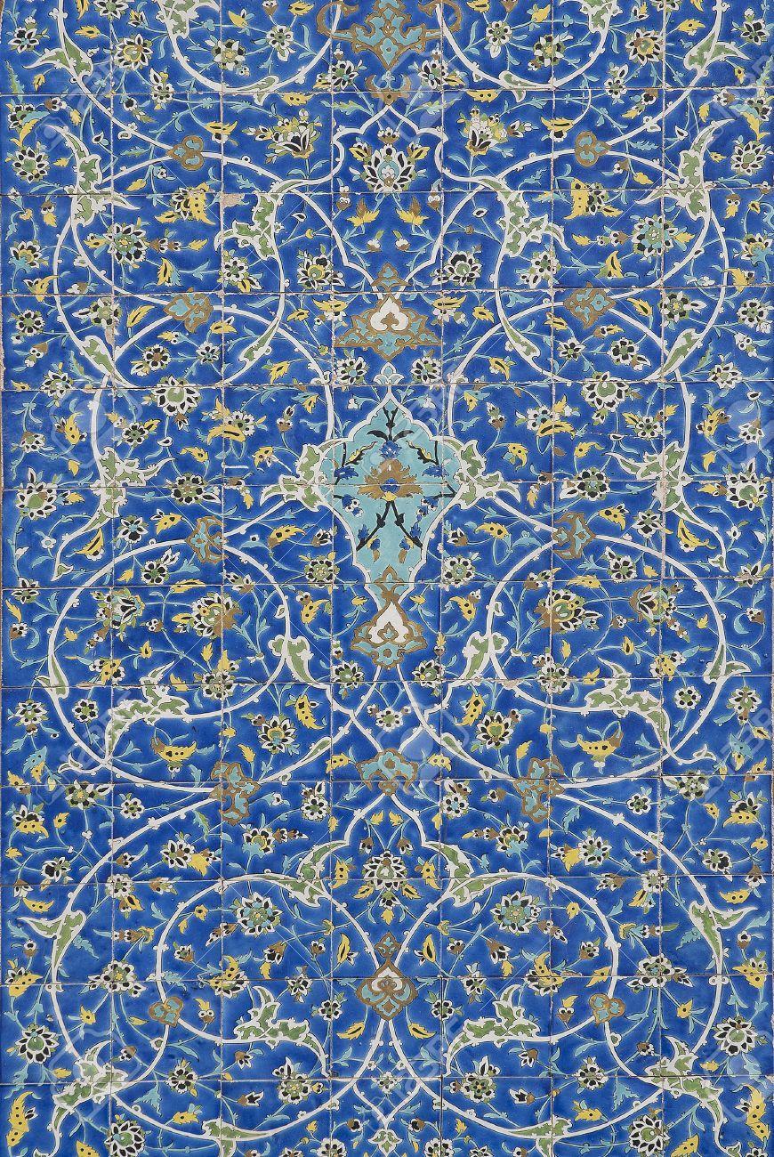 Traditional persian ceramic tiles in isfahan iran stock photo traditional persian ceramic tiles in isfahan iran stock photo dailygadgetfo Gallery