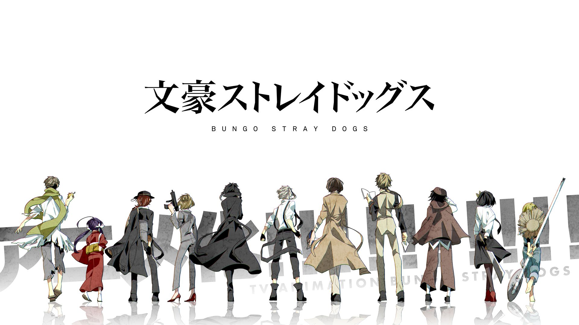 Pin By Ruki On 文豪ストレイドッグス Pinterest Bungou Stray Dogs