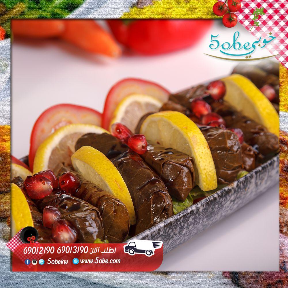 Pin On خوبي للمأكولات الايرانية