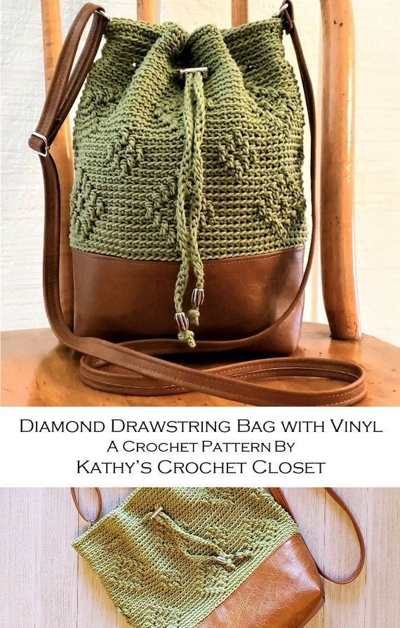 Photo of Crochet Bag PATTERN – Diamond Drawstring Bag with Vinyl Bottom –  DIY Crochet Crossbody Bag -…