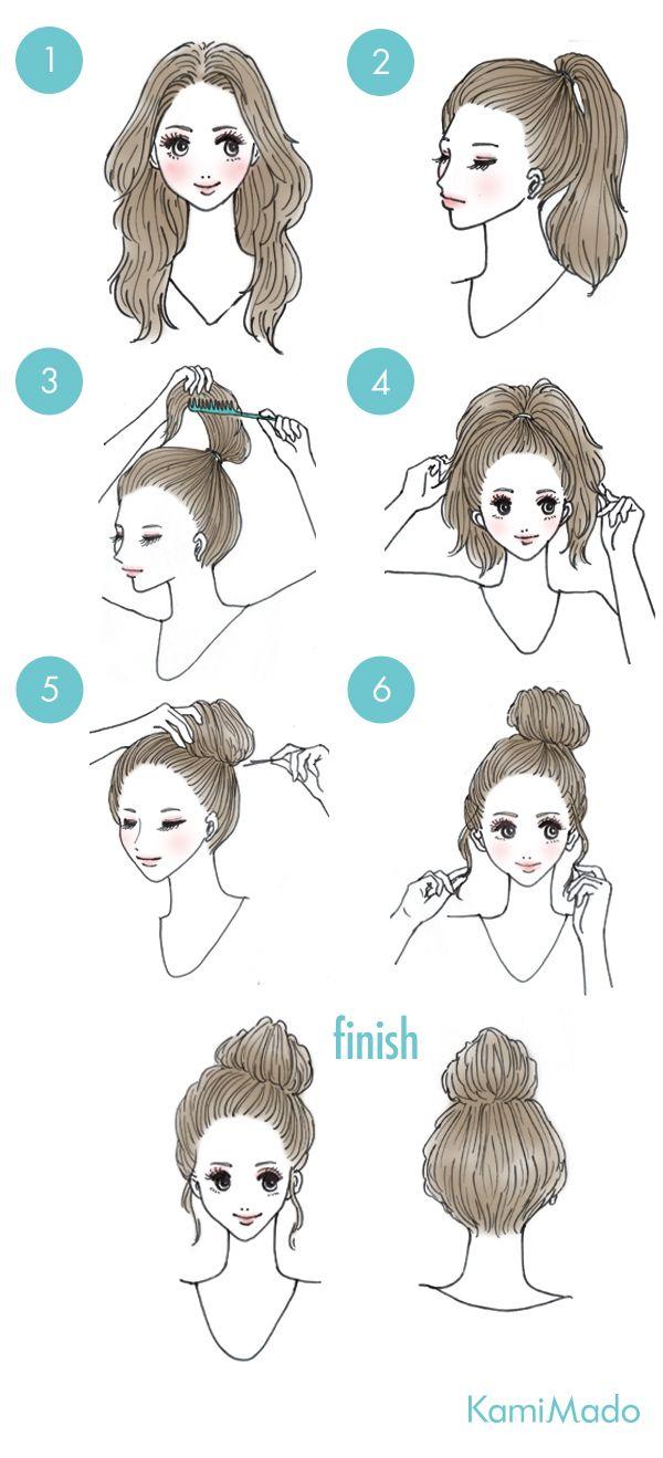 Pinterest raftvs peinados pinterest hair style easy