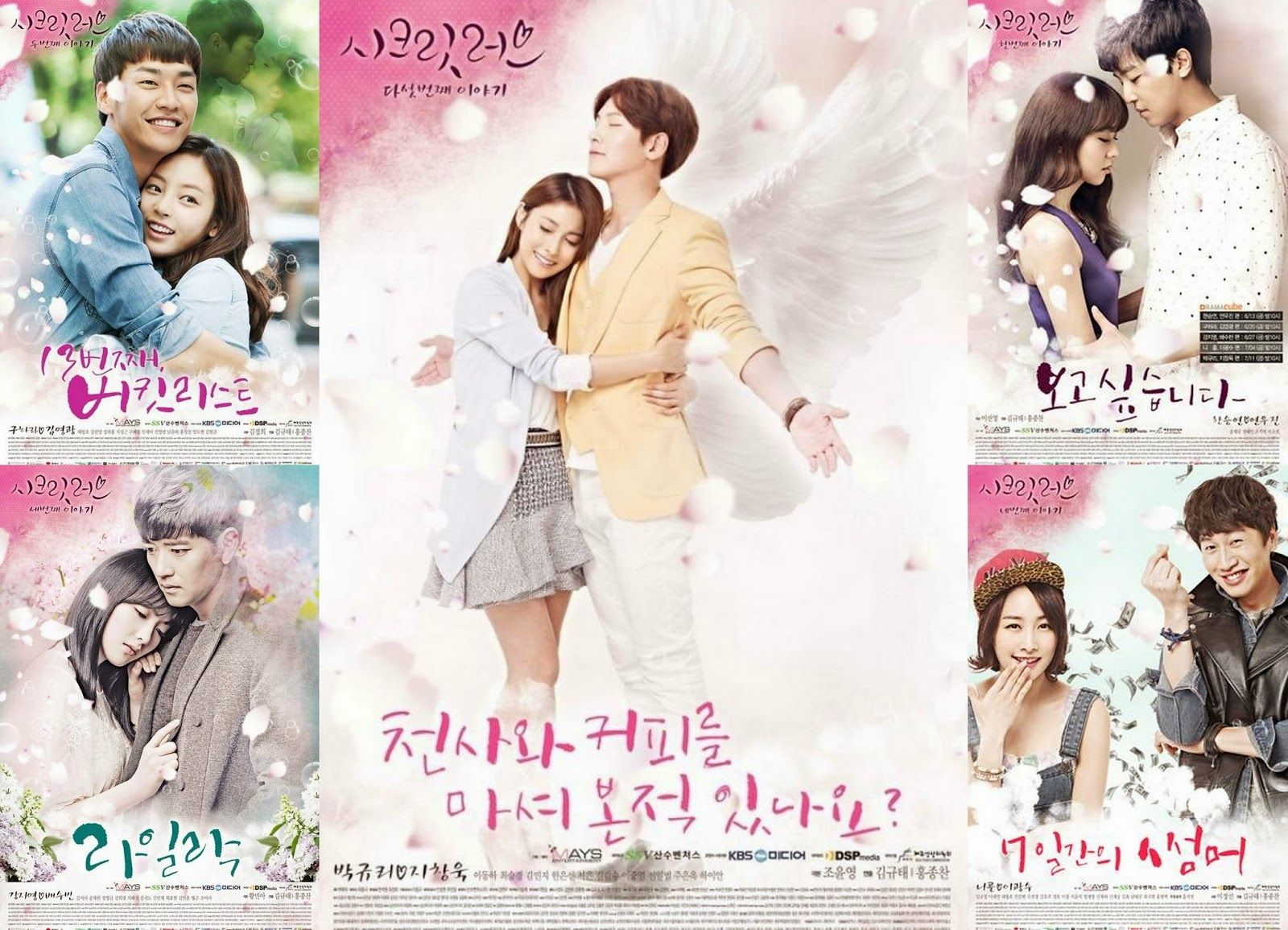 Kara S Secret Love Korean Series Of Drama Specials 2014 Starring All Members Of Kara And Featuring Ji Chang Wook Kim Y Kara Secret Love Secret Love Drama