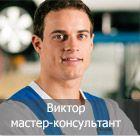 Накладки на пороги - купить в mirdopov.ru