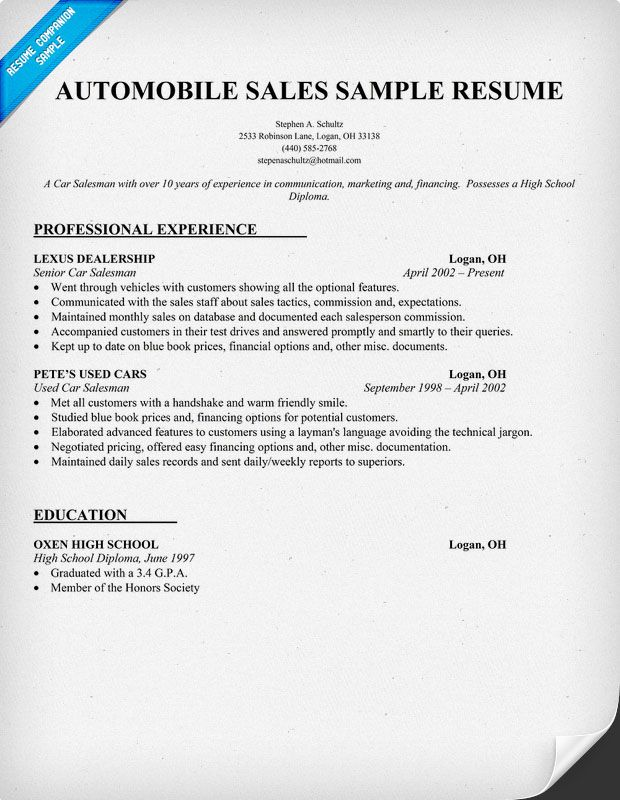 Automobile Sales Resume Sample Resume Samples Across All - high school diploma on resume examples