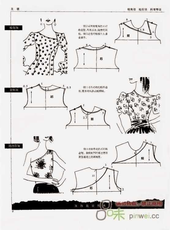 002.jpg (555×749) | COSTURA | Pinterest | Modista, Cenefas y Blusas