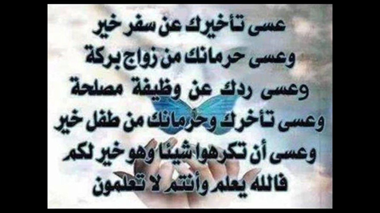 Pin By فلسطينية ولي الفخر On دين ودنيا Calligraphy