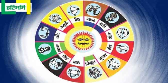Photo of Today's horoscope 05-08-2016, know what to say …