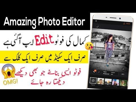 Best auto photo editing android app automatic photo