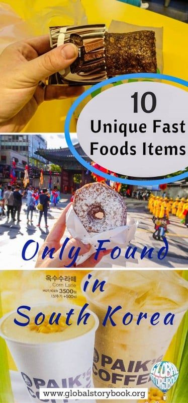 10 unique fast foods items only found in south korea fast food items food items and south korea