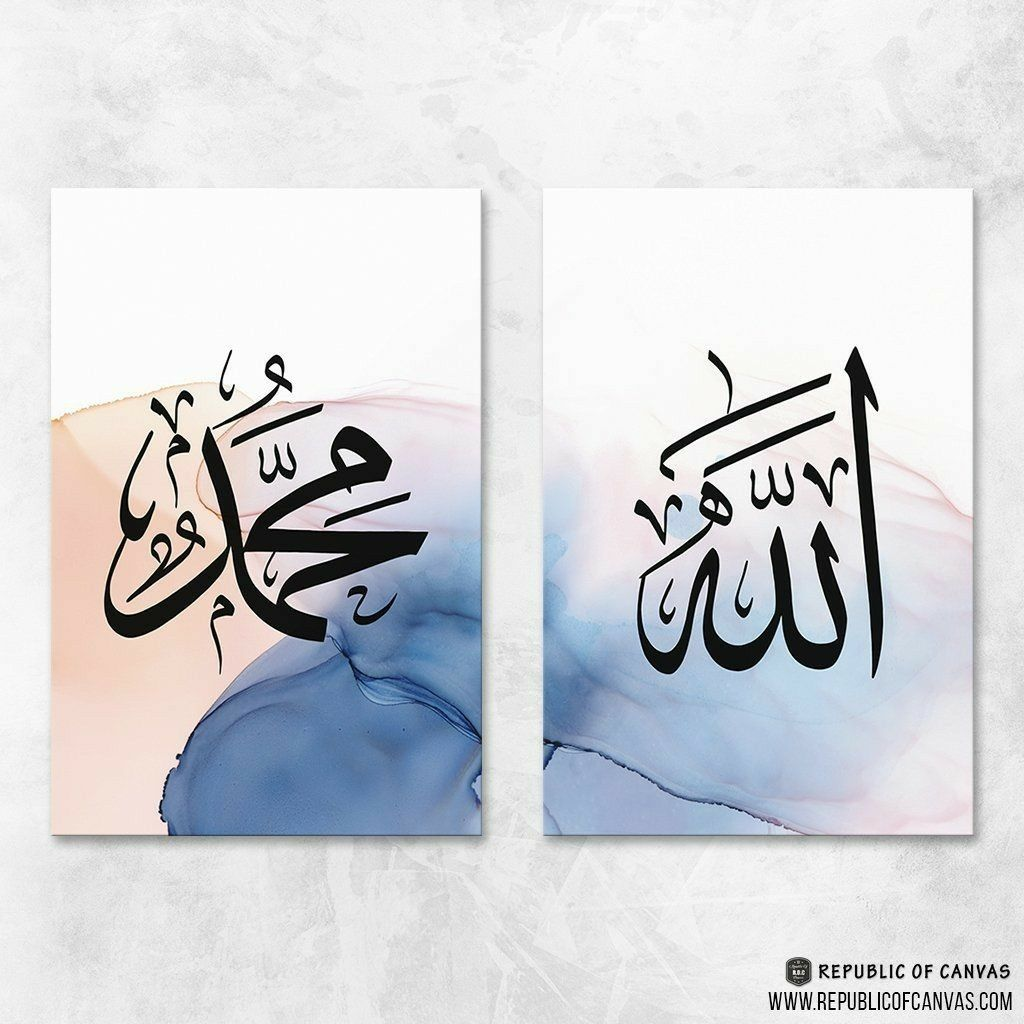 Pin by nalan on Hat sanatı in 2020 Islamic calligraphy