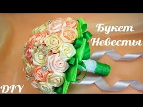 Bouquet Sposa Youtube.Wedding Bouquet Tutorial Kanzashi Crafting Creativita Fiori
