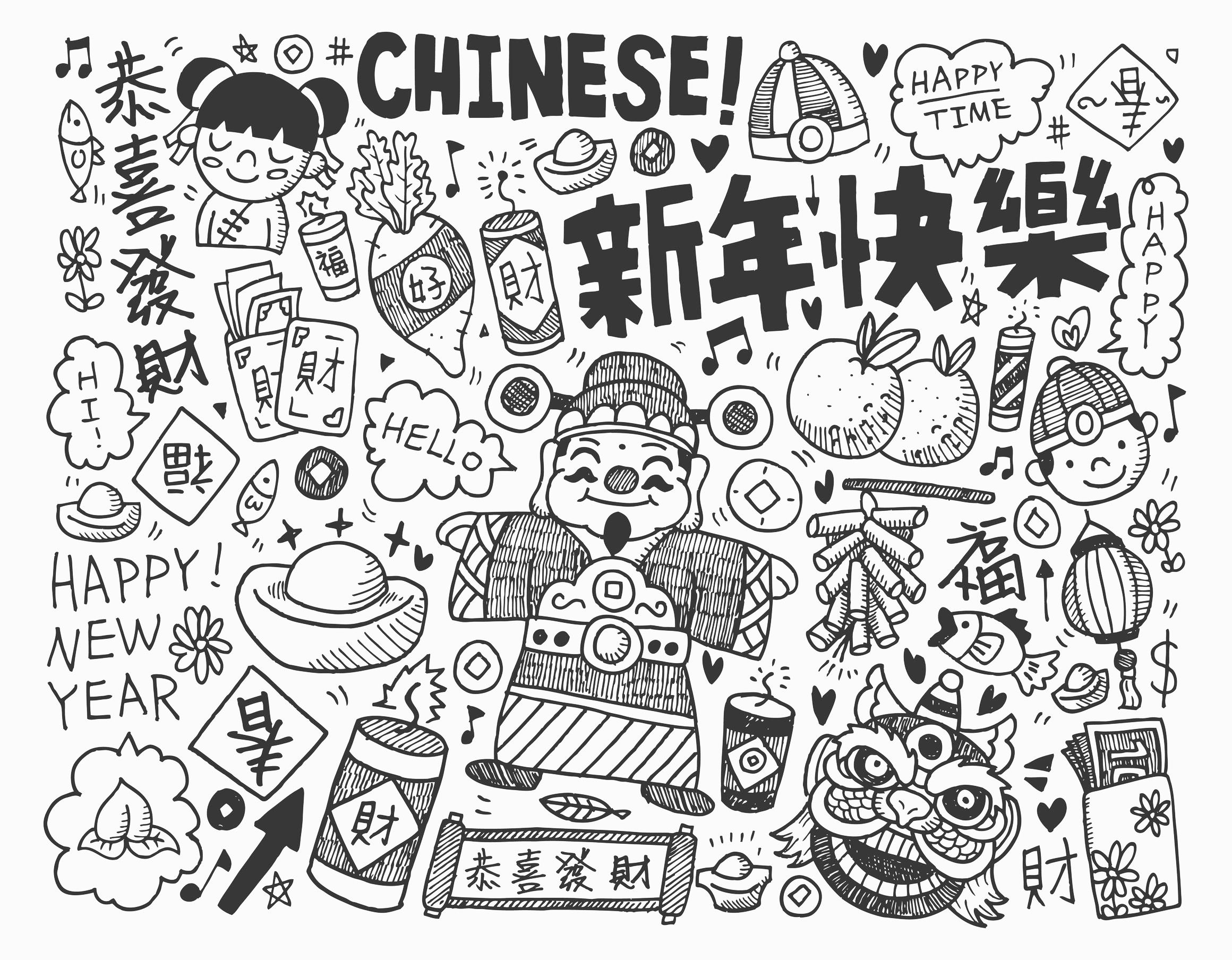 Free coloring pages chinese new year - A Drawing Doodle Style To Celebrate De Chinese New Year Source 123rf