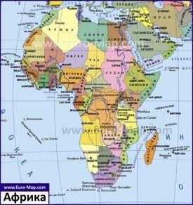 Karta Afriki So Stranami I Stolicami S Izobrazheniyami Karta