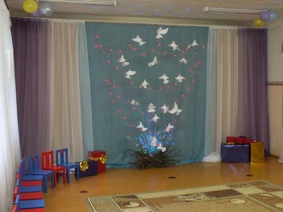оформление зала к дню учителя картинки