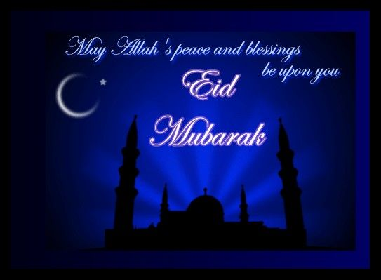 Eid Al Adha Quotes From Quoran