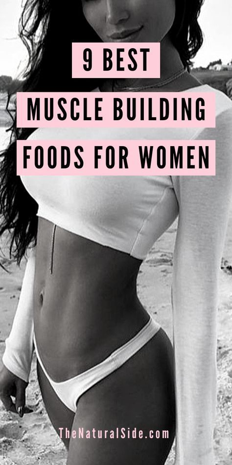 How to build muscle Discover these 9 best muscle building foods for women that will help you to gain...