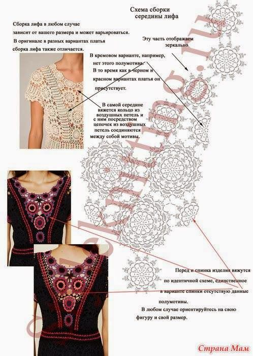 Beige Largo Vestidos De Colores Pinterest Irish Lace Crochet