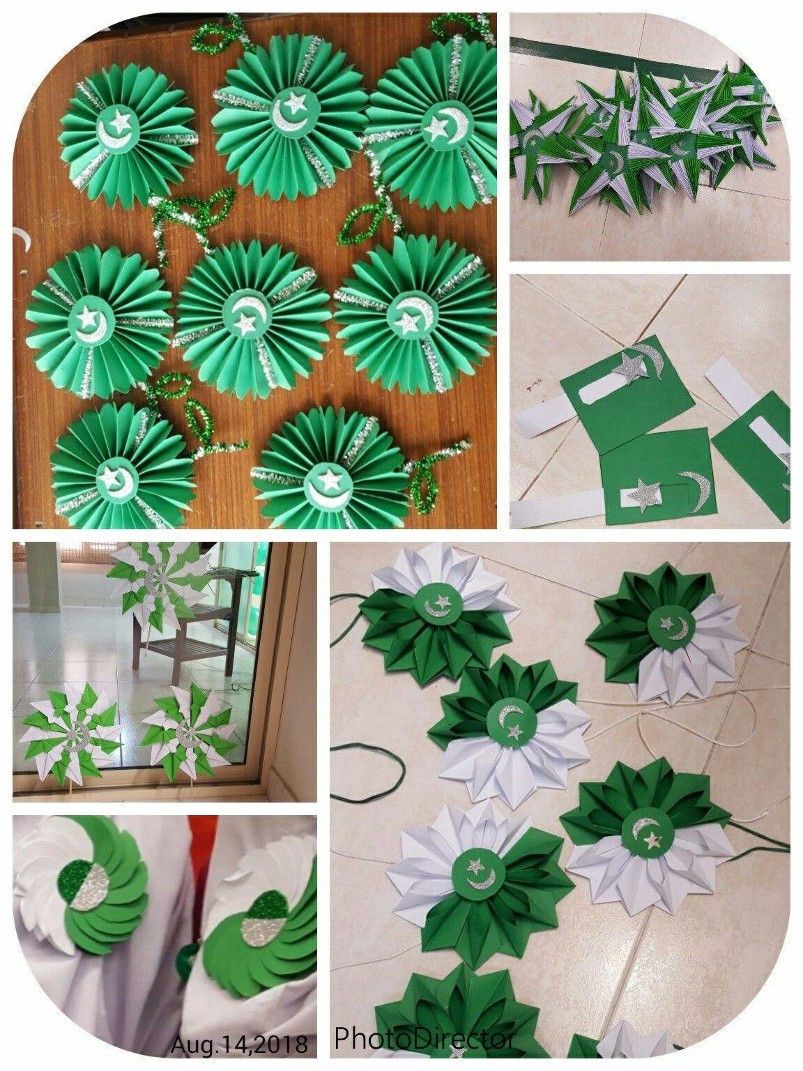 Pin By خزيمة أروى On Pakistan Independence Day Craft Pakistan