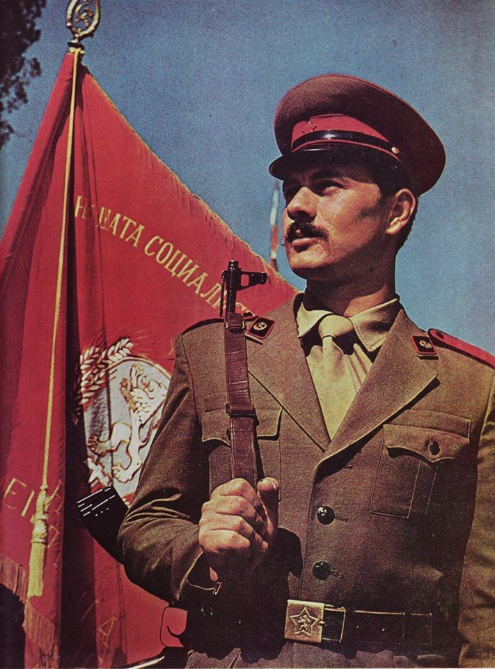 Soldier Of The Bulgarian People S Army Military History