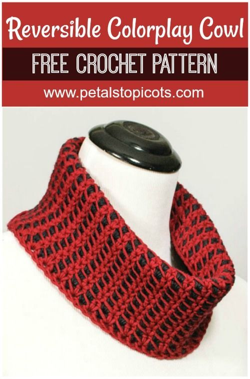 Reversible Colorplay Cowl - Free Crochet Pattern | Crochet bufanda ...