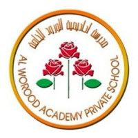 Al Worood Scientific Private School Reviews Abu Dhabi American British Uae Off New Airport Road 4th Street After 29th Street Facing Municipal Garage Private School School Abu Dhabi