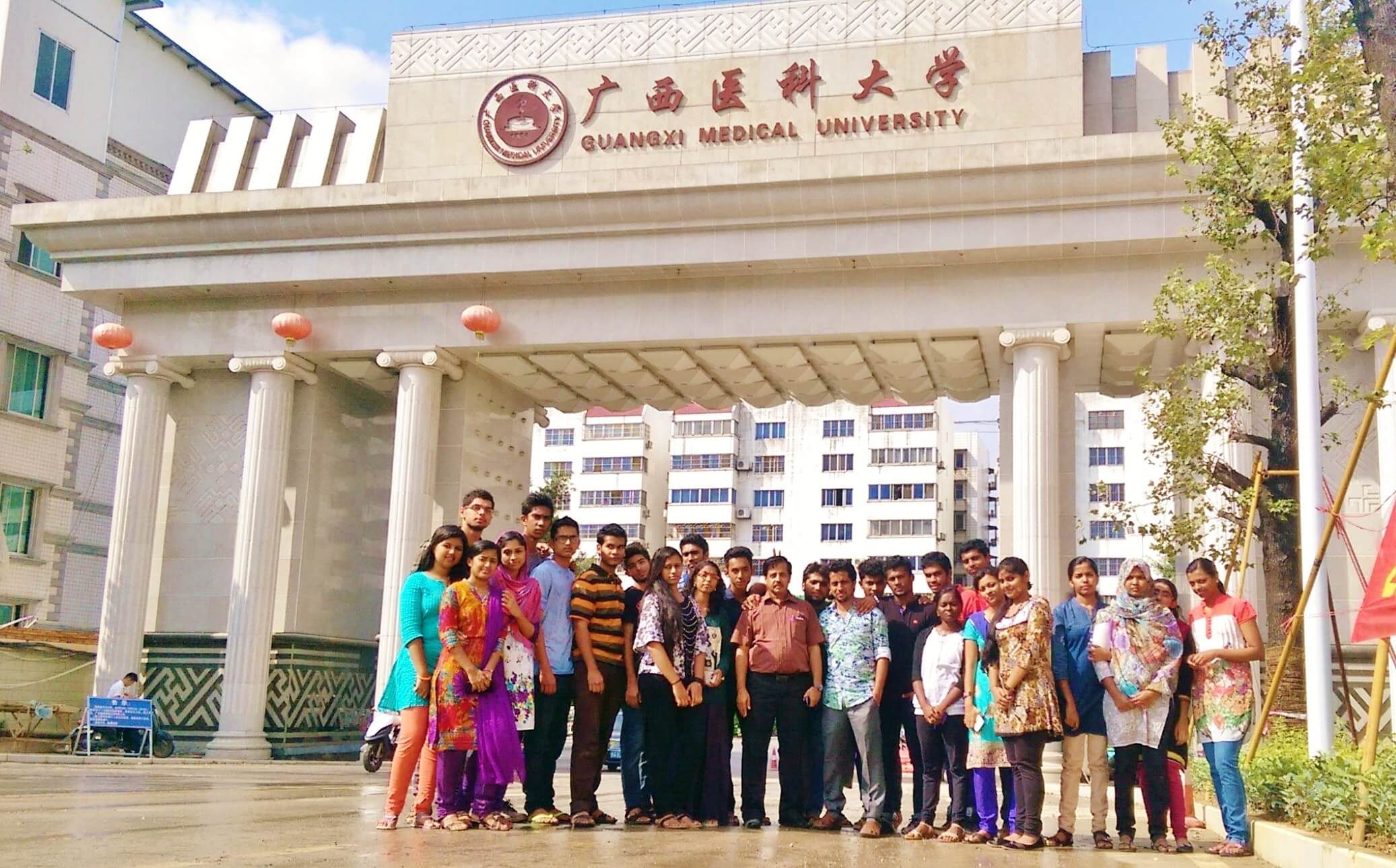 Pin by kristine on Study MBBS in China | Medical college, Medical