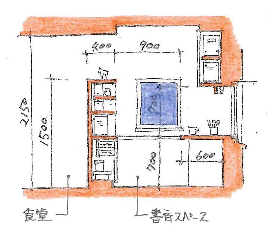 同居する 三つのスペース 間取り 家 引き戸