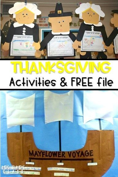 Kindergarten Thanksgiving Activities FREE files are included in this ...