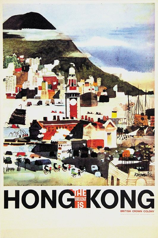 asia travel posters hongkong 1957 classic wall sticker canvas