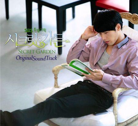 Secret Garden Official Soundtrack     Reason still makes me