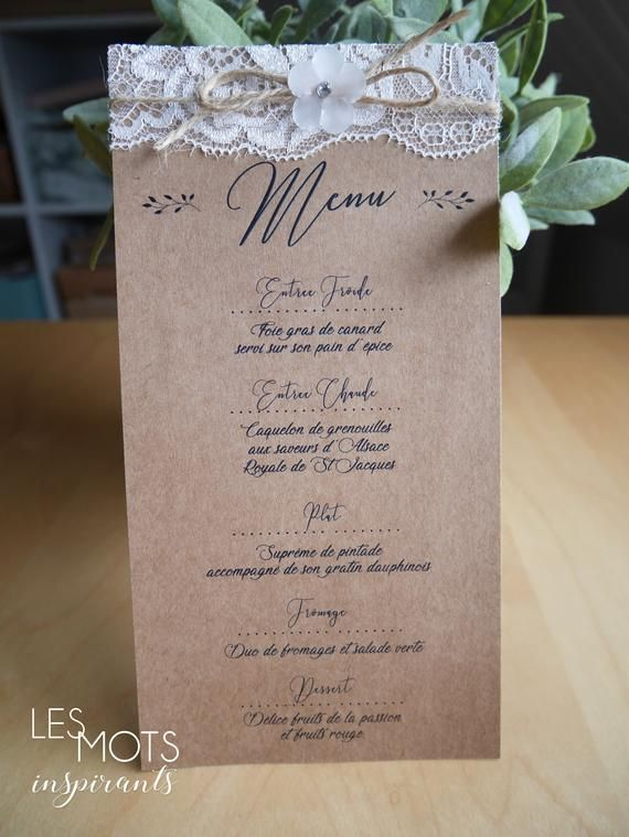 Kraft lace country wedding menu, country wedding invitation, kraft paper, with lace, envelope included