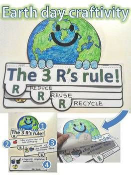 The r 39 s rules reduce reuse recycle fold and learn for Reduce reuse recycle crafts