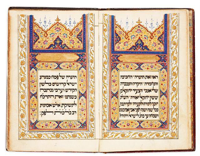 Important Judaica | Sotheby's