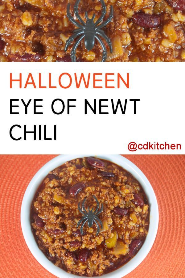 halloween chili a haunting chili recipe made with eye of newt goblin gizzards