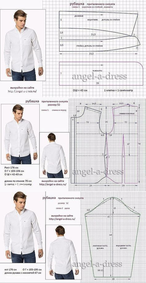 Pin by Ikna Wusko on Projects to try   Pinterest   Costura, Ropa and ...