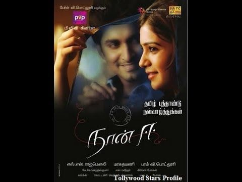 tamil movies online hd quality free download