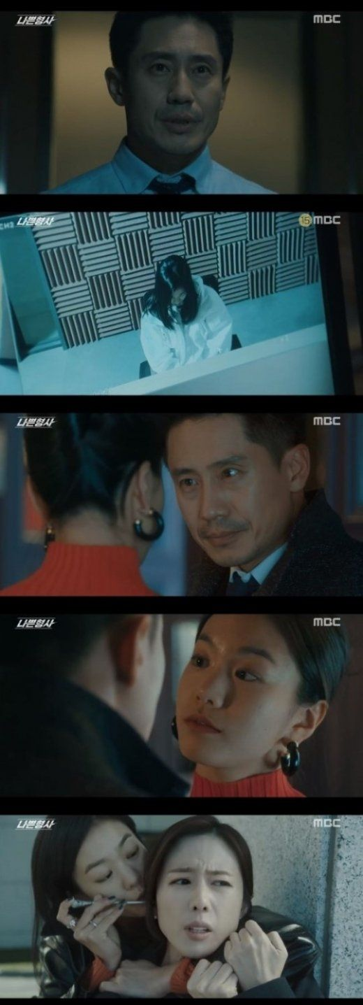 Ratings] 'Less Than Evil' Comes in First em 2019 | Forever Doramas