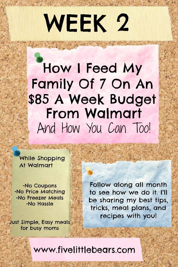 Do You Struggle To Find Frugal Melas For Your Family Follow Me