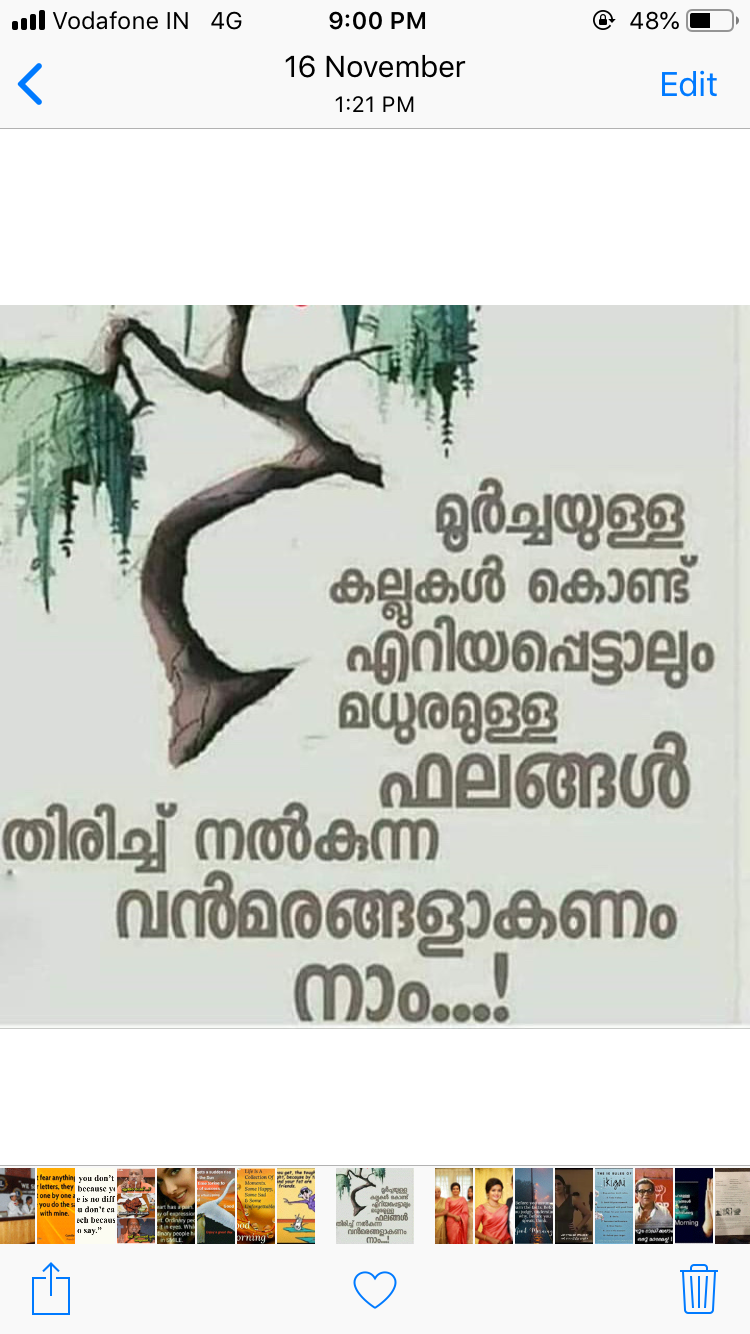 Funny Motivational Quotes In Malayalam