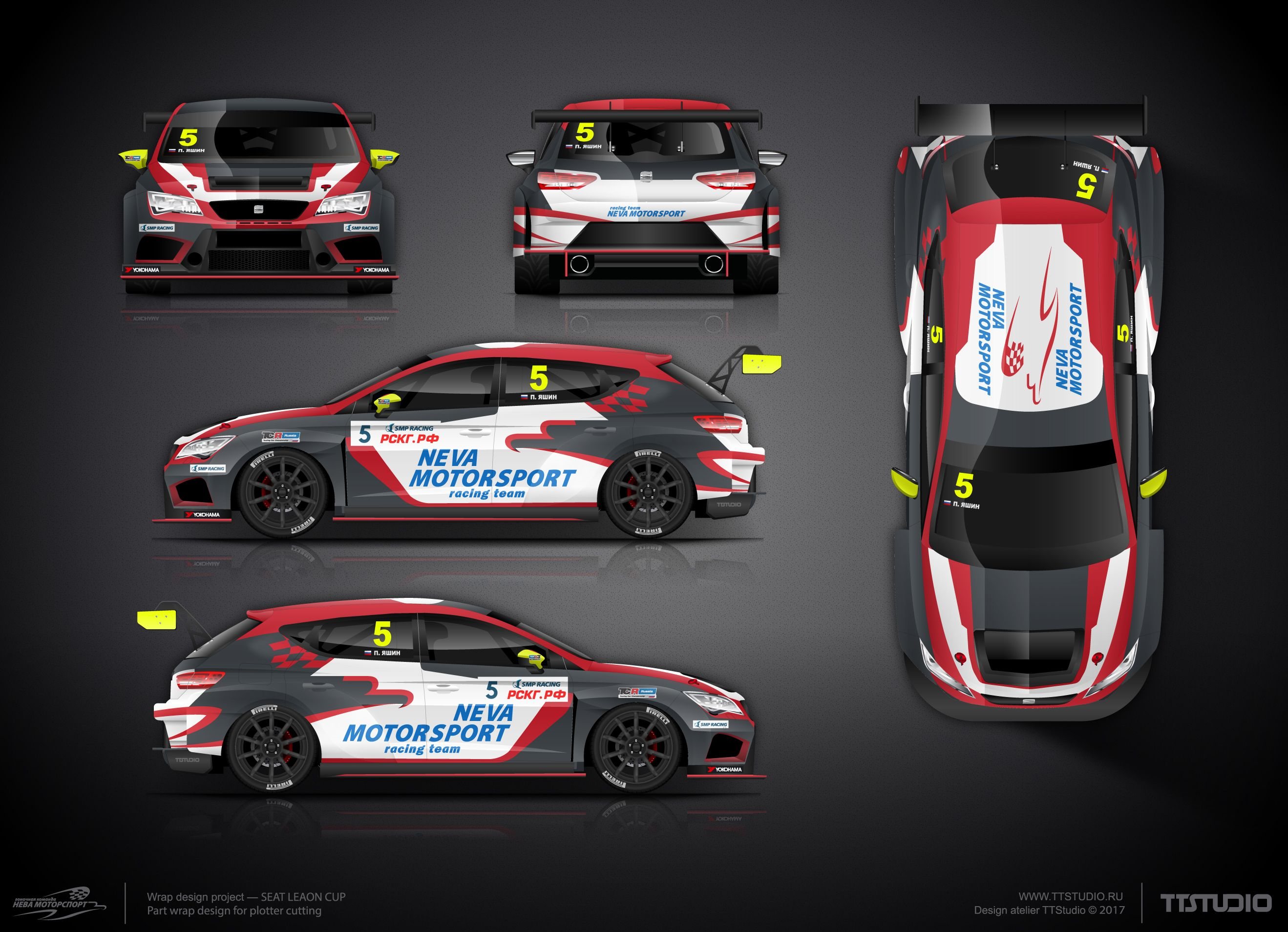 The Approved Livery Wrap Design For Pavel Yashin Mobil - Racing car decals designpng race car wraps pinterest cars