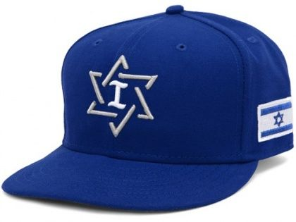 b32a6e2c2608 Israel' meets South Africa in World Baseball Classic | World ...