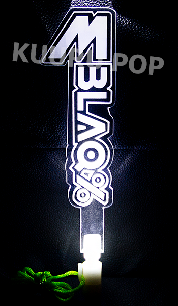 Mblaq light stick mblaq version show your love for mblaq with this awesome light stick this particular light stick is printed with mblaq