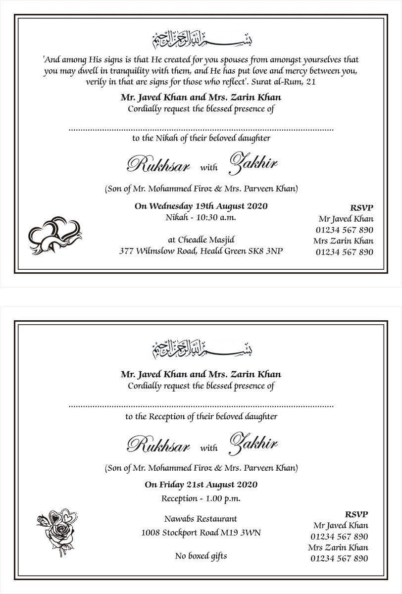 Wedding Invitation Format In English Muslim Wedding Invitations Wedding Card Wordings Wedding Invitation Format